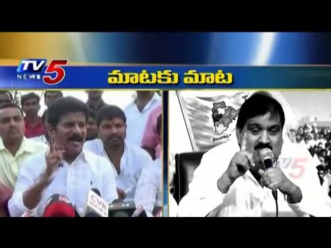 War of Words | Revanth Reddy Vs Mahendar Reddy : TV5 News