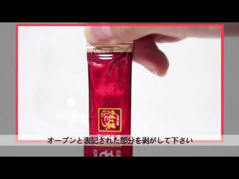 [ビューティーハウル]  Sanga [サンガ製薬] 6年根紅参正リアルタイム (10ml*10)