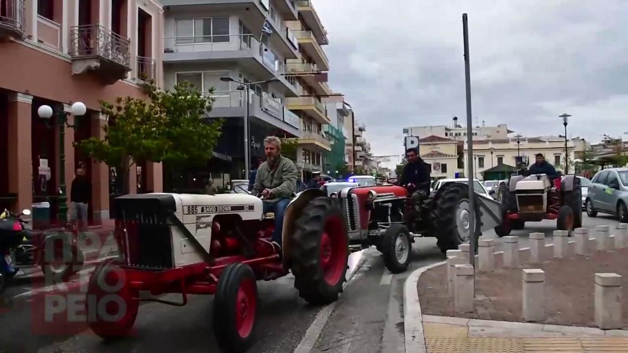 Αγρότες διαδήλωσαν με τρακτερ στο Άργος