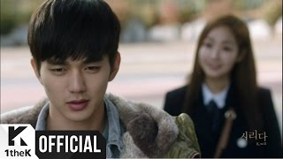 Video [MV] K.will(케이윌) _ Cold(시리다) (Remember(리멤버) - 아들의 전쟁 OST Part.1) MP3, 3GP, MP4, WEBM, AVI, FLV April 2018