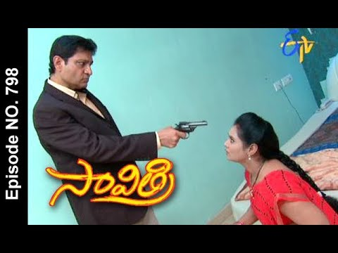 Savithri   21st October 2017  Full Episode No 798