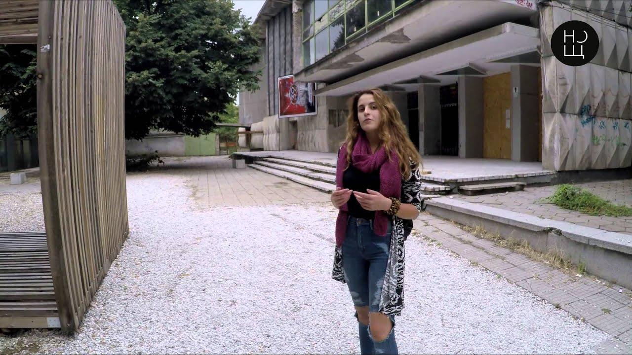 "Организирани турове в ""Нощ/Пловдив"""