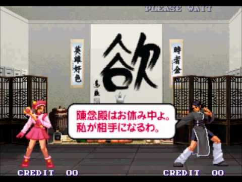 Power Instinct Matrimelee Neo Geo