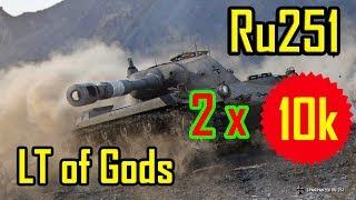Ru251 - LT of Gods - Top of the Line