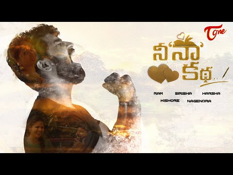 Nee Naa Katha | latest Telugu Heart Touching Short Film 2020 | By Harsha Vardhan Kota | TeluguOne
