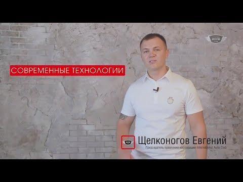 БИЗНЕС ВЫСОКИХ ТЕХНОЛОГИЙ И БОЛЬШИХ ВОЗМОЖНОСТЕЙ // Как заработать используя реферальные ссылки? (видео)