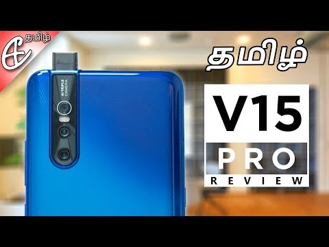 Vivo V15 Pro Review - செம்ம Features ஆனா கிட்ட தட்ட 30K!