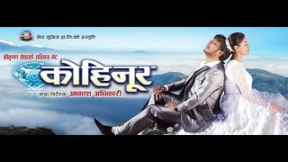 Video KOHINOOR - Superhit Nepali Movie by Akash Adhikari  - Starring Shree Krishna Shrestha, Shweta Khadka MP3, 3GP, MP4, WEBM, AVI, FLV April 2018