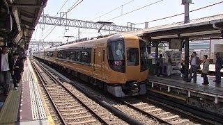 近鉄名古屋~甲子園間直通 近鉄22600系 団体臨時列車