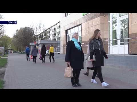 Что изменилось в Беларуси с 1 января 2018 года?