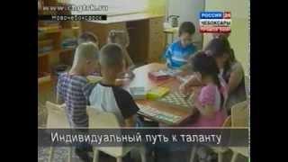 развитие одаренных детей,вести-чувашия