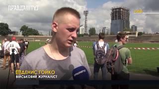 Випуск новин на ПравдаТут за 21.07.18 (20:30)