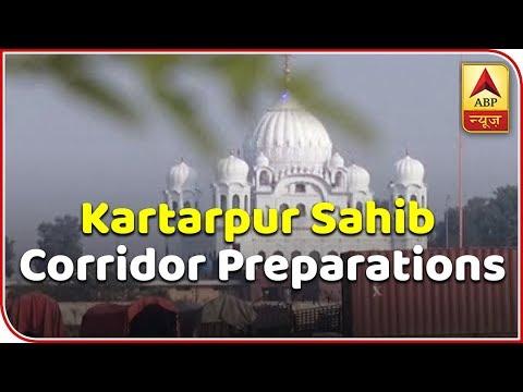 Kartarpur Corridor Preparations: Live footage From Pakistan | ABP News