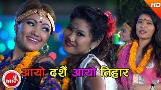 Dashain Aayo Tihar Aayo - Roshan Singh,Devi Gharti,Raju Dhakal & Susmita