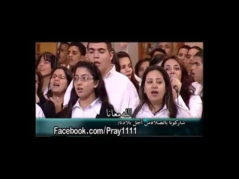 Immanuel - Arabic Christian Song