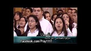 Video Immanuel...Lovely Arabic Christian Song @ Cave Church , Egypt(Subtitles@CC) MP3, 3GP, MP4, WEBM, AVI, FLV November 2018