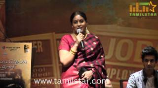 Velaiyilla Pattathari Press Meet Part 1