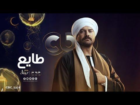 """عمرو يوسف في الإعلان التشويقي لـ""""طايع"""": هل يسقط داخل مقبرة أثرية؟"""