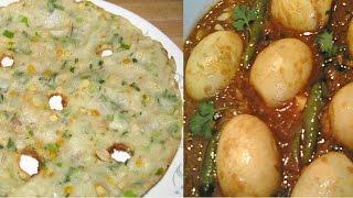 Sarva Pindi and Egg Pulusu – Ruchi Chudu 10th Oct