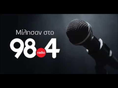 Video - Δήλωση για την εγκύκλιο της ΑΑΔΕ για τους παραγωγούς τσικουδιάς | 902.gr
