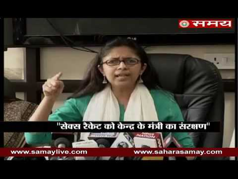 DCW chairperson Swati Maliwal accused on central government