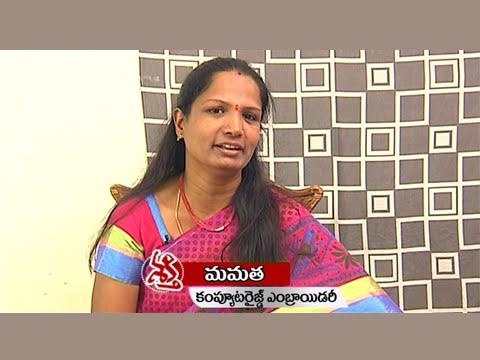 Mamatha - Computerised Embroidery Designer | Shakthi