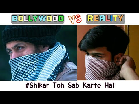 Bollywood Vs Reality | Expectation vs Reality | BKLOL AddA