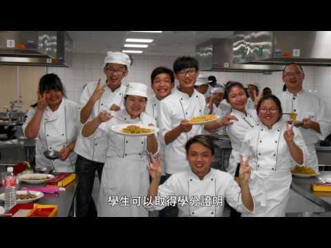 海青班華裔青年技職教育的搖籃