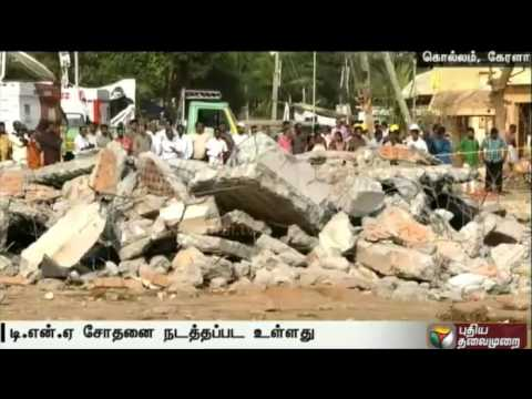Live-report-Security-officials-inspect-Kerala-temple-fire-site