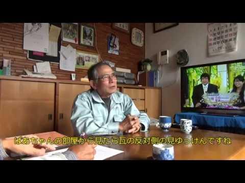 杵島郡K様邸インタビュー 佐賀の外壁屋根塗装はプロタイムズ㈱キスにお任せ!!