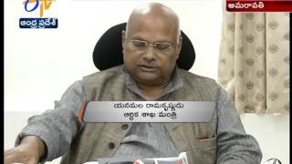 AP  is prepared for GST rollout from July 1, says Finance Minister Yanamala