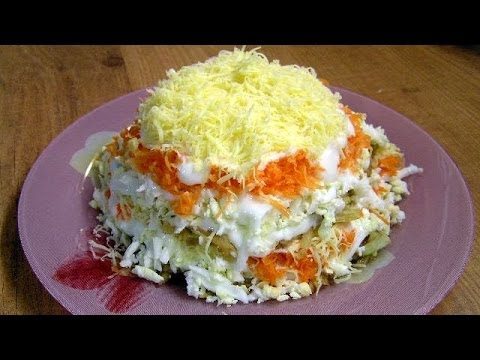 Салат по французски рецепт с фото