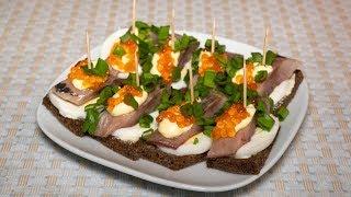 Тартинки с сельдью и красной икрой, закуска к водке