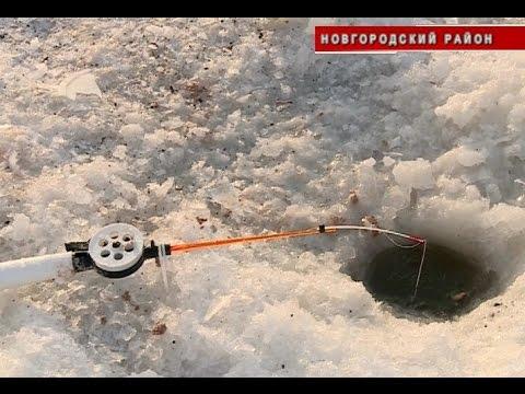 В области продолжает действовать запрет выхода и выезда на лед