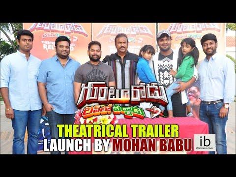 Gunturodu Theatrical Trailer launch by Mohan Babu