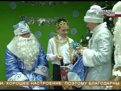 """Телерадиокомпания """"ГУБЕРНИЯ"""" исполняет новогодние желания"""