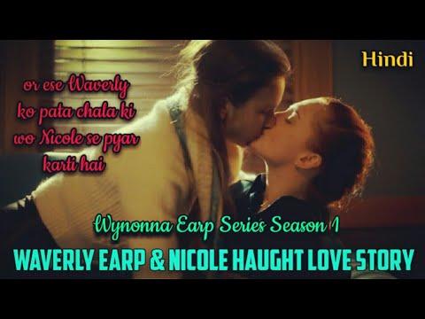 Wynonna Earp Season 1 Explained in Hindi   Waverly Earp & Nicole Haught Love Story Explained