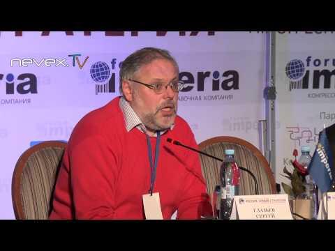 Михаил Хазин - Новая Стратегия
