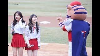 Red Velvet VS The Mascots ⚔️
