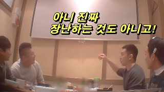 New Journey to the West 2 은지원, tvN 상무에