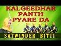 Satwinder Bitti - Kalgeedhar Panth Pyare Da - Dhan Teri Sikhi