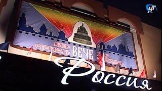 В пятницу откроется 10-й всероссийский кинофестиваль