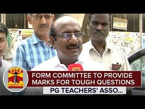 Form-Committee-to-Provide-Marks-for-Tough-Questions--PG-Teachers-Association