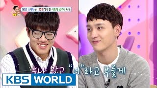 Video Man who went on a blind date more than 130 times [Hello Counselor / 2017.05.01] MP3, 3GP, MP4, WEBM, AVI, FLV Januari 2019