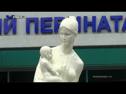 Унікальний випадок: у Рівному жінка після трансплантації нирок народила дитину [ВІДЕО]