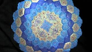 Persian Enamels