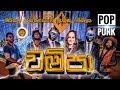 POP PUNK - Champa Official Music Video - Episode 02