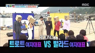 """HENRY, Fight a decisive battle with each other▶ Playlist for THIS episodes →https://www.youtube.com/playlist?list=PLtqYizcPqxZRngnhEnTpxbGmDEP1yOMol▶ More """"Secretly Greatly"""" clips are AVAILABLE↓↓↓↓↓↓↓↓↓↓↓↓【All Broadcasting in the world】.""""All Broadcasting in the world""""Our program """"All Broadcasting in the world"""" carry out an operation!★Customized Target&Client NEW Hidden Camera Project!Before you are aware, tremedous project is go on.Every SUN 4:77PM, please follow us for the latest """"All Broadcasting in the world"""" episodes!Cast:Park Myeongsu,Park Suhong,Song Hae,Heo Cham,Lee Sangbyeok★★★More """"All Broadcasting in the world"""" clips are available★★★YouTube    https://www.youtube.com/MBCentertainment Facebook    https://www.facebook.com/MBC-%EC%9D%80%EB%B0%80%ED%97%98%EA%B2%8C-%EC%9C%84%EB%8C%80%ED%97%98%EA%B2%8C-191317741382900/Naver       http://www.imbc.com/broad/tv/ent/worldbc/Daum       http://movie.daum.net/tv/main?tvProgramId=80053Homepage   http://www.imbc.com/broad/tv/ent/worldbc/"""