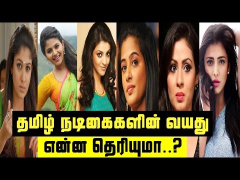 Real Age Of Actresses You May Be S ..