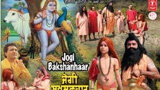 Tere Sirr Bavariyaan Balaknath Bhajan By Madan Anand [Full HD Song] I Jogi Bakshan Haar